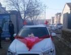 沧州首支白色SUV婚庆车队祝愿所有新人白头到老