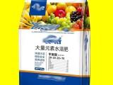 鄭州農藥標簽設計 農化畫冊設計印刷公司 鄭州農化包裝設計公司