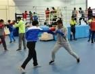 泉州丰泽拳击散打训练基地