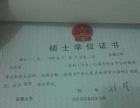 中文硕士教你汉语