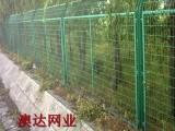 道路两侧铁丝防护网围栏网/防护栅栏