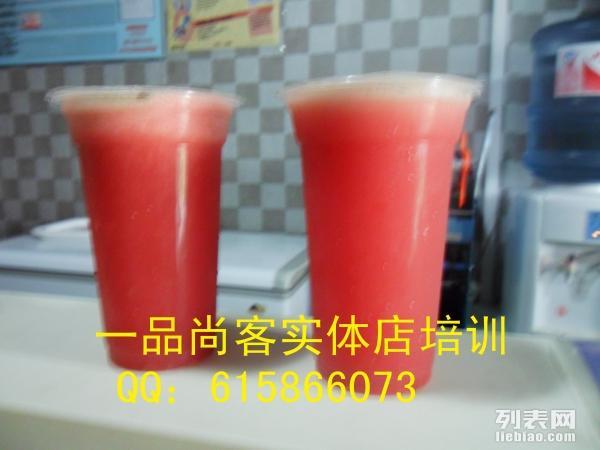 武汉哪里可以学做奶茶,汉堡炸鸡,冰淇淋,沙冰,比萨,蛋挞培训