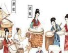 五大连池矿泉原浆豆腐