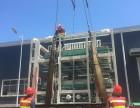 大型吊装公司,认准( 众嘉诚)专业设备吊装,起重装卸电话