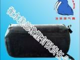 dn200mm管道堵漏气囊,农村排水管道改造专用。