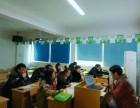 海安学历提升 学历教育培训 大专 本科学历培训