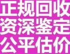 安阳地区县城高价回收01年02年03年04年茅台酒