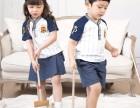 青岛开发区童装定做厂家 学生校服园服订做 国梦童装
