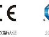 AUBO-i5协作机器人介绍 遨博机器人江苏代理商
