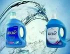 蓝月亮洗衣液加盟