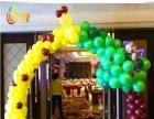 520气球装饰