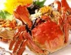 上海胖哥俩肉蟹煲加盟费多少钱胖哥俩肉蟹煲加盟怎么样