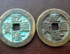 私人长年现金收购古董古钱币错版币