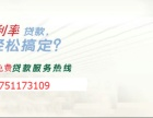 外籍人士在深圳的房子可以在银行做房产证抵押贷款吗?利息多少?