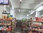 余杭乔司吴家村惠民超市生意转让
