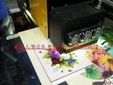 精工万能玻璃喷绘打印机UV机