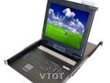 山西KVM切换器丨VTOT太原威图腾KVM切换器。太原机柜厂家