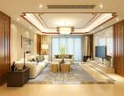 相城区开发区室内设计装修公司多少钱,品质**