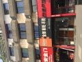 临街写字楼 光耀城售房部对面