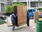 杭州专业家电搬家 空调移机,加氟,维修保养,免费运输