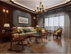 安阳碧桂园三室两厅美式风格装修效果图案例