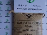 厂家原装进口日本粒碱