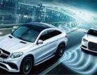 汽车预碰撞系统车安捷怎么样?让你的出行更安全