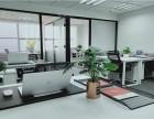 租办公室 拥有团队!海尔路2一12人精装办公室