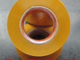 封箱胶带 米黄色胶带 胶带纸 封箱带 宽4.8CM 肉厚28MM