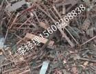 邹平废电缆紫铜线高价回收铜排废铜