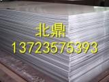 301S21不锈钢板