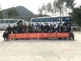 广州考B2报名A3公交车驾驶证,B2增驾A1大巴车驾照学大车