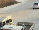 专业承接承接整车、零担业务;货物运输车辆保险办理