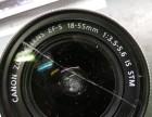 上海松江佳能(Canon)数码相机单反幻夜维修中心