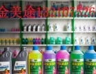 潍坊金美途车用尿素生产设备