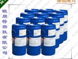批发 法国玫瑰精油 单方精油 天然植物精油 护肤品原料