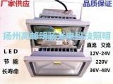 太阳能灯 低压LED灯具 防爆灯 直流