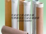供应除尘布袋 布袋系列有常温布袋 耐高温布袋 拒水防油布袋