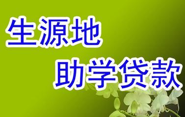 芜湖繁昌急用钱 车辆gps贷款当场下款 不押车 不上门