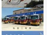 广州增驾公交A3驾照新考场自招2个月快班