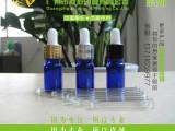厂家直销10ml蓝色精油瓶 各种规格玻璃精油瓶 分装瓶子量大从优