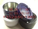 礼品铁盒生产厂家 铁盒铁罐 茶叶铁罐铁盒