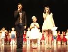 太原迎泽区儿童语言表演培训学校