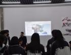 学习模具前景怎么样学习UG怎么样潍坊渤海技术学校