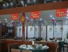 较好吃的家常菜--九九餐厅
