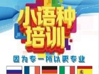 黑龙江外国语学院继续教育学院韩语培训班