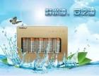 家用净水器五级超滤机