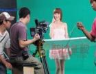 惠州宣传片制作,宣传片拍摄,企业宣传片制作【专业】