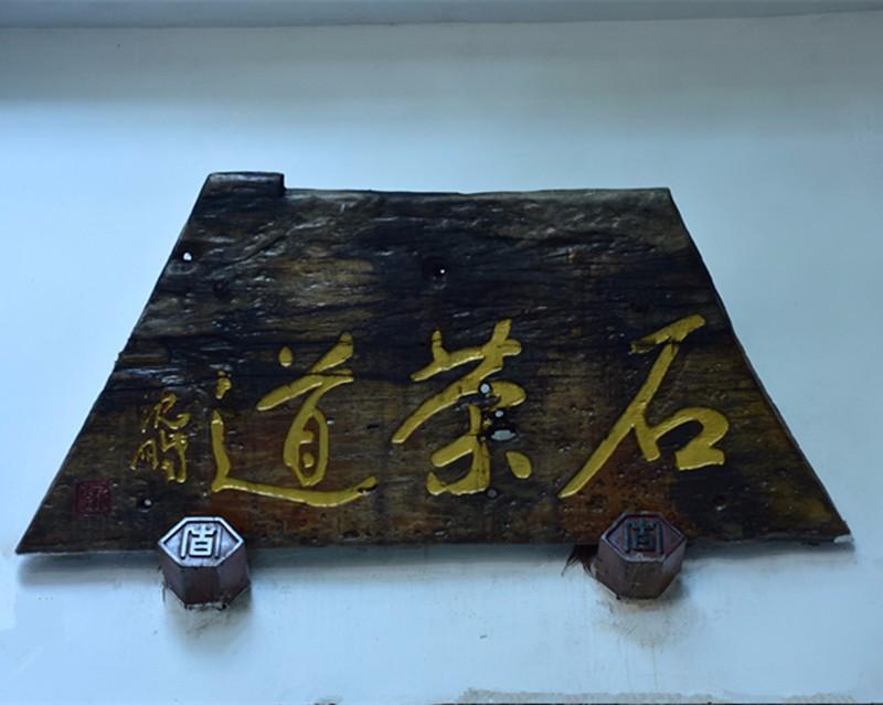 直銷老船木家具,茶臺,牌匾,藝術裝修