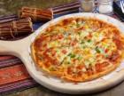 西多里披萨加盟适不适合新手创业呢